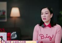 鍾麗緹和張倫碩發生爭吵,這次為什麼都站張倫碩這邊?