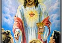 耶穌聖心瞻禮