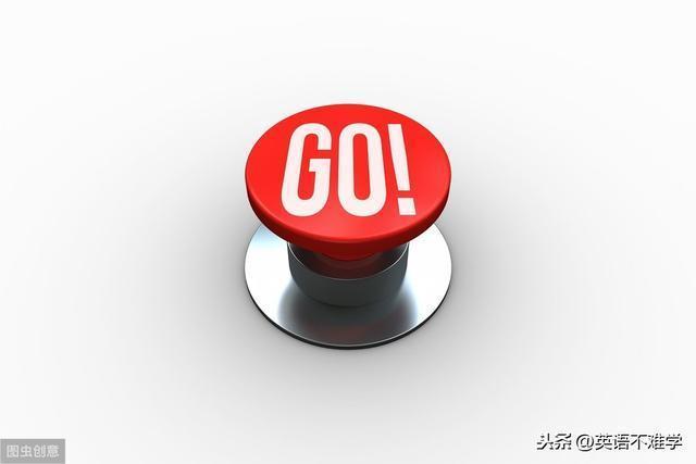 go + doing 和 go + V 有啥區別?