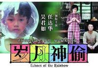 近10年國內難得的家庭劇情片,任達華憑此獲影帝頭銜,豆瓣8.7分
