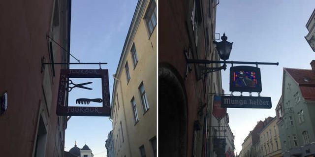 愛沙尼亞,一個充滿反差卻又魅力十足的地方