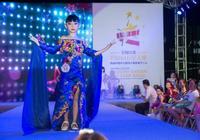 碧桂園2017新絲路中國國際少兒模特大賽清遠賽區決賽舉行