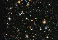 我們是否必須改變目前對物理學的理解才能找出暗能量是什麼?