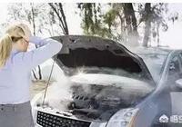 汽車在高速上跑了兩、三個小時,停車的時候有必要將發動機蓋掀起來透氣嗎?