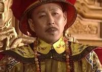 他飾演的康熙超越陳道明,他不是演康熙,他就是康熙