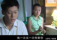 誰還記得謝永強和香秀有這一段,他才是李大國和馬忠的大姐夫