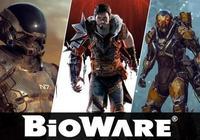 《聖歌》開發鬧劇後續 Bioware迴應:將改善工作環境
