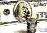裡海石油取代中東石油,美元霸權會終結嗎?