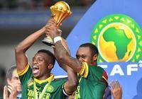 官方:喀麥隆2019年非洲杯的舉辦資格被取消