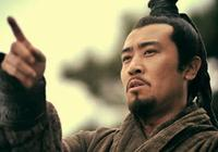 劉備攻取益州時為何只帶魏延和黃忠倆員降將?