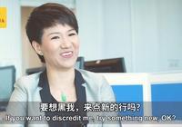 獨家!《環球時報》專訪劉欣