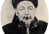左宗棠影響國人的八句至理名言