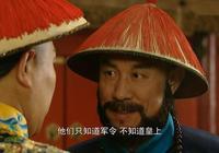 雍正王朝中年羹堯打了勝仗回京,為什麼要拒絕雍正帝的三個請求?