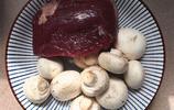 口蘑炒牛肉,一道美味的家常菜,營養均衡,一家老少都喜歡吃