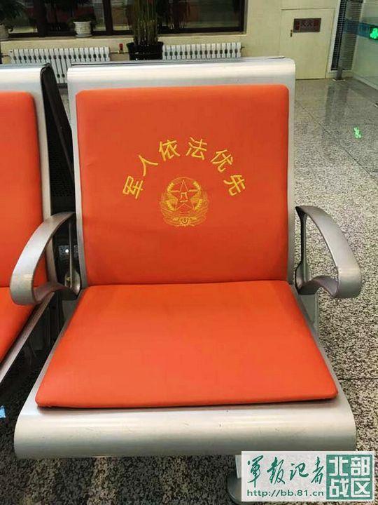 """為兵服務實打實:高鐵站設置""""軍人依法優先""""專用座椅"""