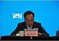 繼原副省長馮新柱扶貧不力與貪腐落馬後,陝西扶貧辦副主任陳肖坪被查
