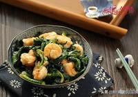 菠菜炒蝦仁的做法