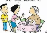 是婆婆對你好還是媽對你好?