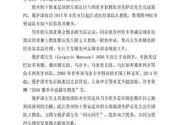 文筱婷:俱樂部對黎兵的信任從未改變過!希望黎總在青訓孵化種子
