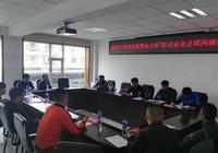 2017年延邊業餘足球丙級聯賽