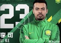 你支持國足和男籃規劃沒有中國血統的球員嗎?