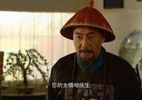 雍正王朝中年羹堯殺害了雍正帝的女婿,為什麼雍正帝還給他點贊?