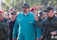 """委內瑞拉出現兩個""""總統"""",最終只會有一個勝出,失敗的一方會面臨什麼樣的結局?"""