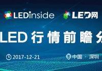 LED顯示屏光汙染如何破?這或許是答案……