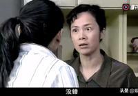 《金婚》:沒有兒子的文麗為什麼就不能跟自己的親媽學學呢?