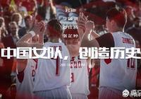 創造歷史!中國3X3女籃全勝奪得世界冠軍,這是中國籃球世界大賽首冠,你如何看?