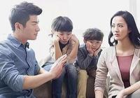 按這4個步驟去溝通,就能與家人做到非暴力溝通了
