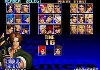 從拳皇97到拳皇14 SNK首次把所有角色聚集在一款遊戲