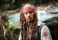 加勒比海盜5:傑克船長向你扔了一隻傻狍子,來自單身狗的憤怒