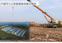 昌河汽車新能源項目整體提速 猛抓新機遇