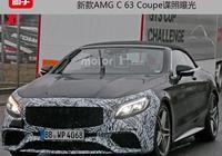 有望2018年亮相 新款AMG C 63 Coupe諜照曝光