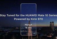 華為Mate10真機洩露,不採用iPhone8設計路線,無前置指紋