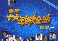 香港天后級別的歌手都有哪些