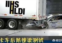 7月3日發生瑪莎拉蒂追尾寶馬7系爆燃事故中,什麼車出現在寶馬車的位置可以倖免?