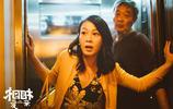張艾嘉《相愛相親》溫暖感人 劉若英承包笑點