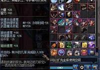 DNF玩家晒出10級SS武器,真的那麼厲害嗎?