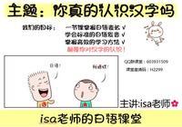 日語學習 超實用的日語資料總結之日語動詞的活用形