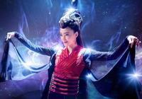 《封神演義》中王麗坤飾演的妲己,和以往版本的妲己相比有什麼特色?