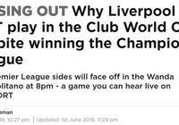 歐冠冠軍無緣世俱杯?世俱杯改制利物浦拒絕參加