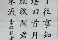 楷書寫詩詞:李煜虞美人、秦觀鵲橋仙、李清照醉花陰、錢塘湖春行