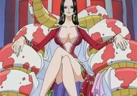 海賊王中的女帝是否是最漂亮的,難道沒有比女帝在漂亮的?