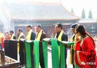 安陽市內黃縣總商會恭祭顓頊帝嚳二帝典禮隆重舉行