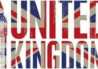 英國人民心目中的英國大學排名是怎樣的?