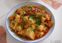 做魚香肉絲和麻婆豆腐的郫縣豆瓣醬用哪種牌子的比較正宗,不要偏鹹味的?