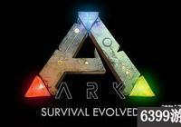 6399:方舟生存進化怎麼加點?方舟加點推薦