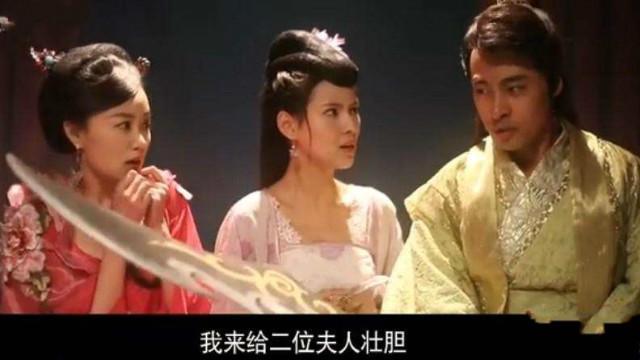 駙馬趣聞:最美的公主,用最冷血的方式處置情敵,最終被駙馬所殺